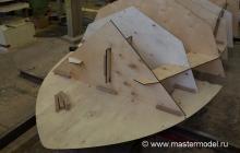 Фанерный каркас мастер-модели катера